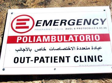 La mediazione culturale in ambito medico: l'esperienza di Emergency in Italia