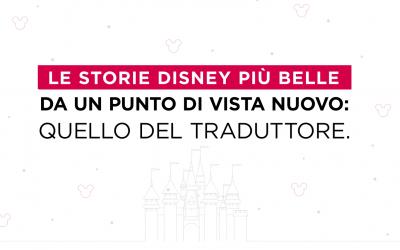 Le regole d'oro per tradurre Walt Disney, con Mario Pennacchio